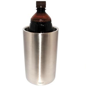 Blomus Ведерко для охлаждения напитков 68237
